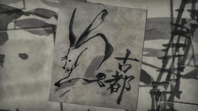 Kyousogiga Koto Picture
