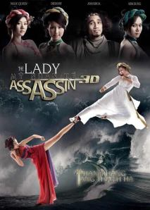 Lady Assassins Film Poster