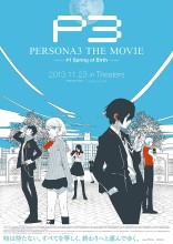 Persona 3 the Movie Film Poster