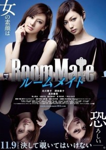 Roommate Film Poster