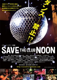 Save the Club Noon Film Poster