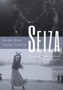 Seiza Film Poster
