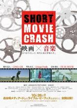 Short Movie Crash Film Poster