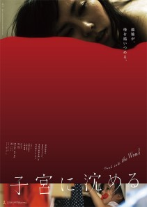 Sunk into the Womb Film Poster