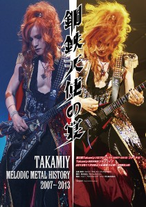 Takamiy Melodic Metal History 2007 - 2013 Film Poster