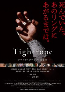 Tightrope Film Poster