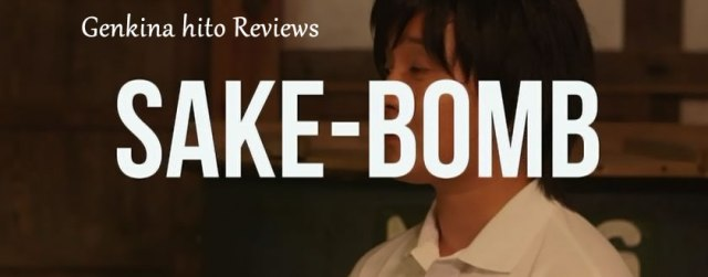 Genki Sake-Bomb Header