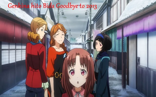 Genki Transition from 2013 to 2014 Banner