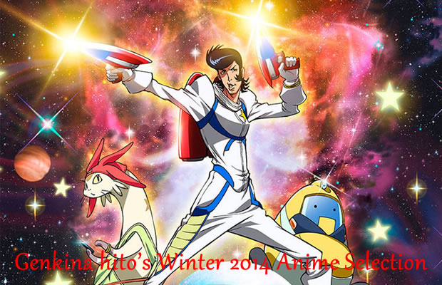 Genki Winter Anime 2014 Guide Header