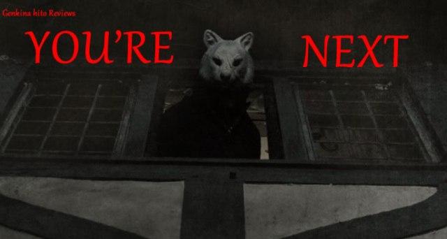 Genki You're Next Review Header