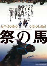 The Horses of Fukushima Film Poster