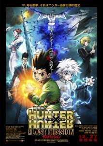Hunter x Hunter Last Mission Film Poster