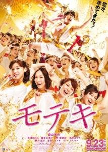 Love Strikes Film Poster