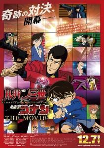 Lupin III vs Detective Conan Film Poster