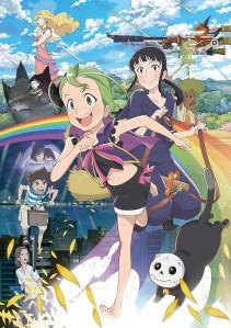 Majocco Shimai no Yoyo to Nene Film Poster