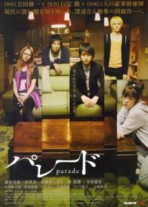 Parade Film Poster