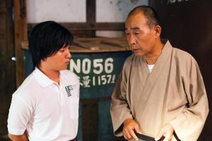 Sake-Bomb Naoto and his Boss