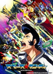 Space Dandy Key Image