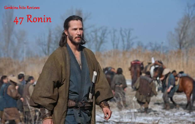 47 Ronin Review Header