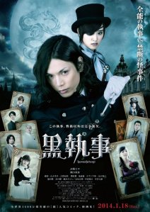 Black Butler Film Poster