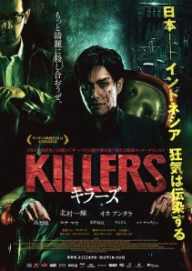 Killers JPIndo Film Poster