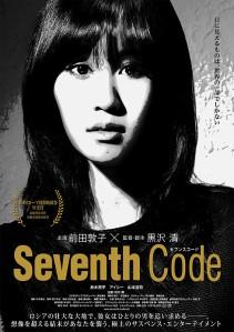 Seventh Code Film Poster