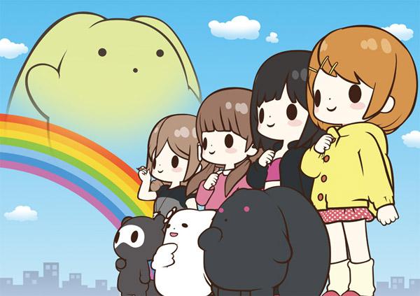 Wooser no Sono Higurashi 2 Kakusei-hen Anime Image