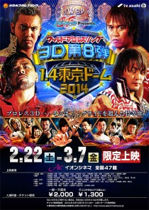 Buddy Fight Presents World Wrestling 3D eighth edition 1.4 Tokyo Dome 2014 Film Poster