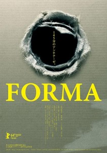 Forma FIlm Poster