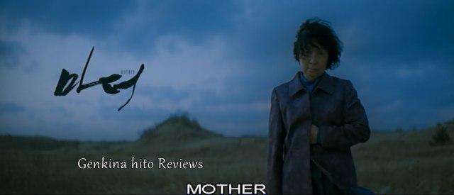 Genki Mother Review Banner