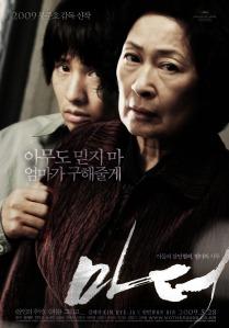 Mother Korean Film Poster