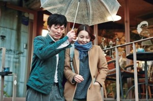 Our Sunhi Jae-Hak and Sun-hi in the Rain