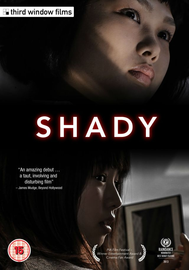 Shady DVD Case