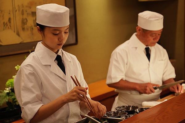 The Great Passage Kaguya Cooks