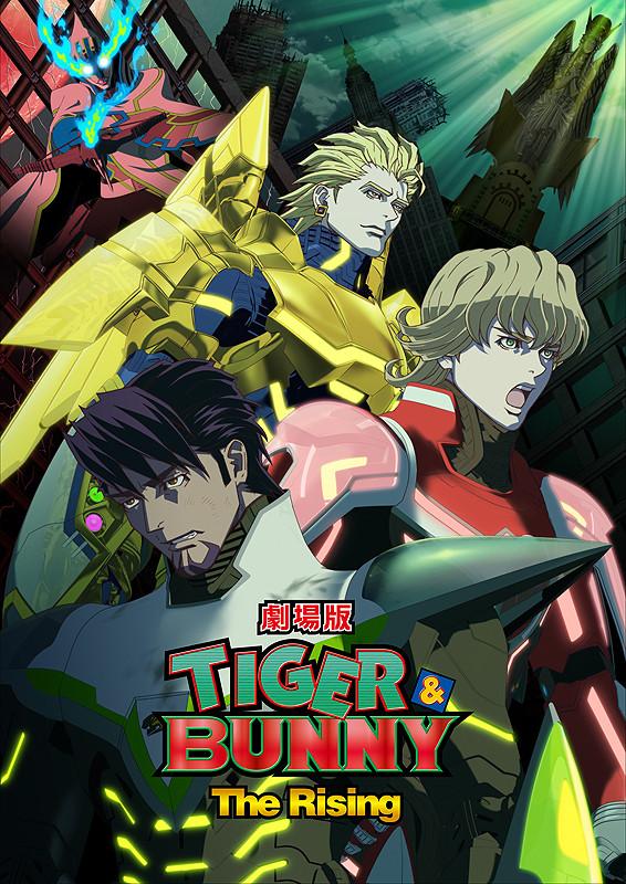 Tiger Bunny Rising 2014