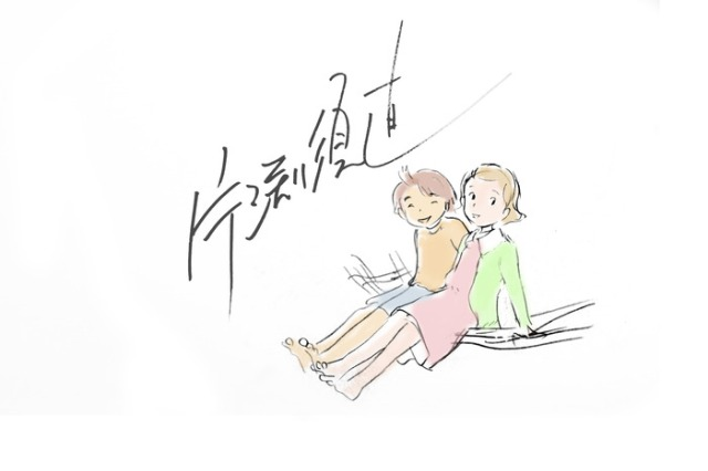Mai Mai Miracle Sunao Autograph