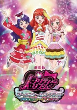 Pretty Rhythm All Star Selection Prism Show Best Ten Film Poster