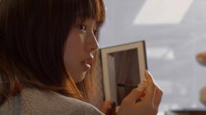 Shady Izumi (Izumi Okamura)