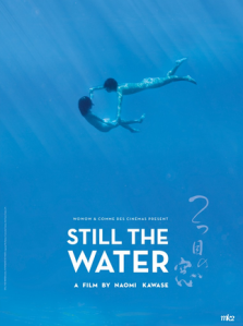 Still the Water film sale poster