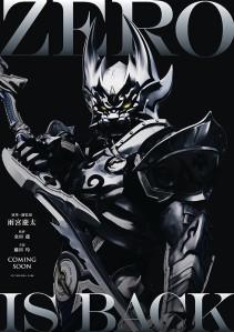 Zero Black Blood Film Poster