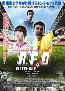 All For One Film Poster