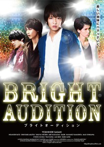 Bright Audition Film Poster