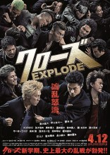 Crows Explode Film Poster