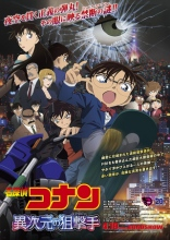 Detective Conan Sniper From Another Dimension Film Poster
