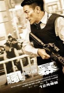 Firestorm (2013) Hong Kong FIlm Poster