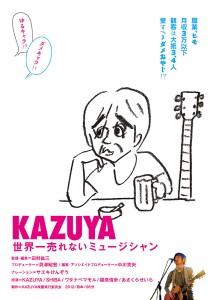 KAZUYA Film Poster