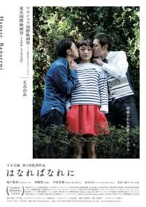 Kuro Film Poster