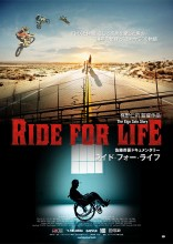 Ride for Life the Eigo Sato Story Film Poster