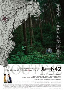 Route 42 Film Poster