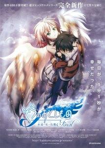 Sora no Otoshimono Final Eternal My Master Film Poster